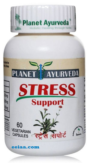 Planet Ayurveda Trim Support